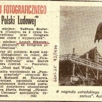 1974-konk-foto-gzc