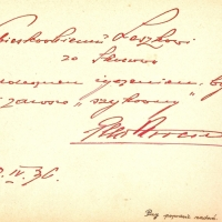 1935-6-leszek-pamietnik-morcinek