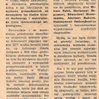 1976-muzeum-leszek-1024